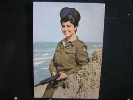 R-194 / Israel - Une Jeune Militaire De L'Armée De Défense / Circulé - Israel