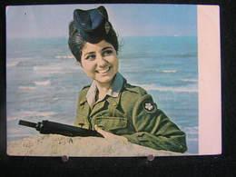 R-195 / Israel - Une Jeune Militaire De L'Armée De Défense / Circulé - Israel