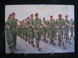"R-196 / Israel, ""Zahal"" Parachutists On Parade / Circulé - Israel"