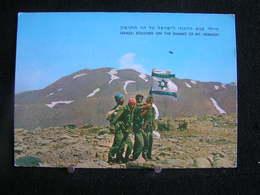 R-197 / Israeli Soldiers On The Summit Of Mt. Hermon   / Circulé - Israel