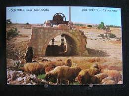 R-198 /  Israel, Old Well  Near Beer Sheba  /  Israël, Vieux Puits Près De Beer Sheba / Circulé - Israel