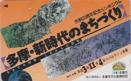 Télécarte Japon / 110-011 - GRECE - PARTHENON / Vue Aérienne - GREECE Related Japan Phonecard - Site 76 - Culture