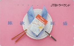 Télécarte Japon / 110-011 - JTB GRECE - Carte Routière Crayon Stylo - Map Pen Pencil GREECE Rel Japan Phonecard  Site 76 - Culture