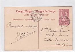 CONGO BELGE. RASSEMBLENT DE TRAVAILLEURS A IREBU. CIRCULEE A BELGIQUE AN 1913 - BLEUP - Entiers Postaux