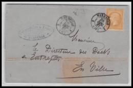 LAC Lettre-0265 Bouches Du Rhone Marseille Napoléon N°21 Petit Cad 29/12/1867 3ème Arrondissement - 1849-1876: Classic Period