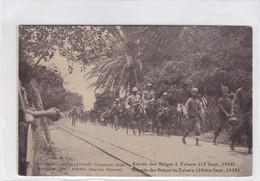 EST AFRICAIN ALLEMAND. OCUPATION BELGE. ENTREE DES BELGES A TOBARA. OBLITERE 1918 - BLEUP - Entiers Postaux