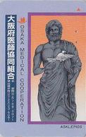 TC Japon / 110-011 - GRECE - SCULPTURE RELIGION MEDECINE - ASCLEPIOS & COLOMBE DOVE - GREECE Rel Japan Phonecard 102 - Culture