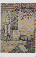 TC Japon / 110-011  POSTER JEUX OLYMPIQUES GRECE ATHENES 1896 / BANDE ETROITE - OLYMPIC GAMES GREECE Rel Japan Phonecard - Jeux Olympiques