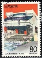 Tokyo Museum (Tokyo), Japan Stamp SC#Z228 Used - 1989-... Empereur Akihito (Ere Heisei)