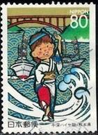 Ushibuka Festival (Kumamoto), Japan Stamp SC#Z181 Used - 1989-... Empereur Akihito (Ere Heisei)