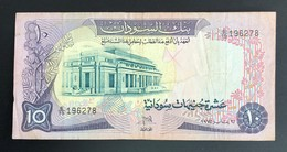SUDAN  10  POUND  1975 - Sudan