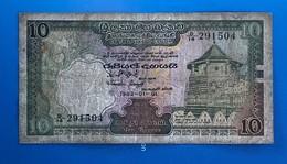 SRI LANKA  10  RUPEES  1982 - Sri Lanka