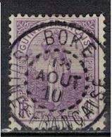 GUINEE       N°  YVERT  :     TAXE   7            OBLITERE       (    3/ 44 ) - Guinée Française (1892-1944)