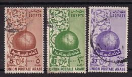 Egypt 1955, Complete Set, Vfu - Oblitérés