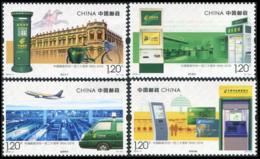 Chine 2016  YT 5303-06 ; Mi# 4761-64  ** MNH - 1949 - ... People's Republic