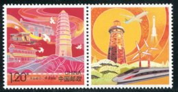 Chine 2018  YT 5542 ** MNH - 1949 - ... People's Republic