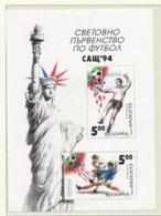 Bulgaria 1994 World Cup FIFA USA Football Souvenir Sheet  MNH/** (H47) - Fußball-Weltmeisterschaft