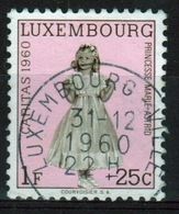 Luxembourg 1960 Single 1f 25 Commemorative Stamp Celebrating National Welfare Fund. - Luxembourg