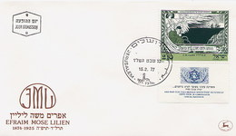 ISRAELE - FDC 1977 - EFRAIM MOSE LILIEN - FDC
