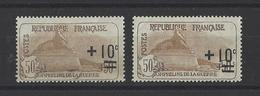 FRANCE  YT   N° 167  Neuf **  1922 (voir Détail) - Francia