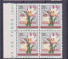 Sud Kasai - 8 (8-v) - En Bloc De 4 - Double Variétés - 1 Point Et 2 Points Manquants - 1961 - MNH - Sud-Kasaï