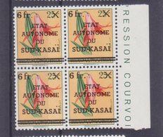 Sud Kasai - 10 (10-v) - En Bloc De 4 - Variété - 2 Points Manquants - 1961 - MNH - South-Kasaï