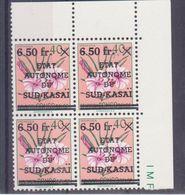 Sud Kasai - 11 (11-v) - En Bloc De 4 - Variété - 2 Points Manquants - 1961 - MNH - Sud-Kasaï