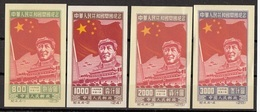 31 Cina 1950  Flag, Mao Tse-Tung. Gate Of Heavenly  Peace Nuovo Imperf. Full Set China - 1949 - ... Repubblica Popolare