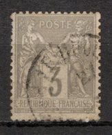 FRANCE - 1877 - YT N° 87 - Oblitéré - Sage  N/U - 1876-1878 Sage (Type I)