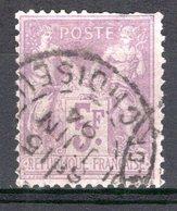 FRANCE - 1881 - YT N° 95 - Oblitéré - Sage  N/U - Beau Cachet - 1876-1878 Sage (Type I)
