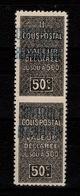 Algerie - Variete Colis Postaux N** Luxe YV 16 En Paire Non Dentelée Horizontalement (rare : D'habitude Verticalement) - Algeria (1924-1962)