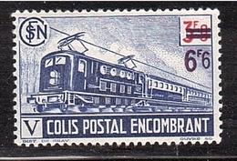 Colis Postaux Variété SANS Filigrane Yvert 229B ** (65.-) - Colis Postaux