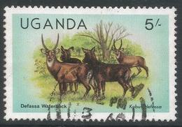 Uganda. 1979 Wildlife. 5/- Used. SG 313A - Uganda (1962-...)