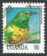 Uganda. 1992 Birds. 300/- Used. SG 1153 - Uganda (1962-...)