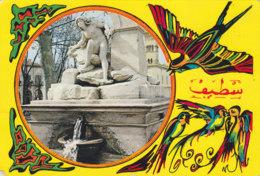 Setif (Algérie) - La Fontaine Romaine - Algérie