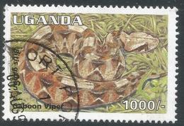 Uganda. 1995 Reptiles. 1000/- Used. SG 1523 - Uganda (1962-...)