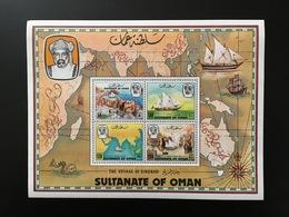 1981 Mi Block 1 Souvenir Sheet - The Voyage Of Sindbad - MNH - Neuf** - Oman