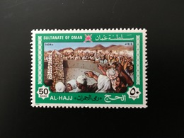 1984 Al Hajj Pilgrimage 1404h - MNH - Neuf** - Oman