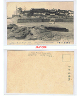 A Chinese Buddha Temple In Chefoo Postcard Circa Early 1900s Unposted - China