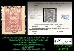 EARLY OTTOMAN SPECIALIZED FOR SPECIALIST, SEE...Mi. Nr. 752 - Mayo 109 An + Amh - Auflagenanteil ?? -RR- - 1920-21 Anatolie