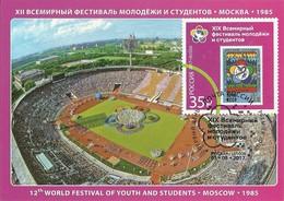 STADIUM POSTCARD STADION ESTADIO STADE STADIO MOSCOW - Stadiums