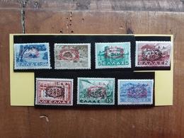 OCCUPAZIONI STRANIERE 1947 - DODECANESO - Sovrastampati Nn. 1/7 Nuovi * Completa + Spese Postali - Dodecaneso