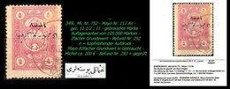 EARLY OTTOMAN SPECIALIZED FOR SPECIALIST, SEE...Mi. Nr. 752 - Mayo 112 An - Kopfstehender Aufdruck - Seltene Zähnung - 1920-21 Anatolie