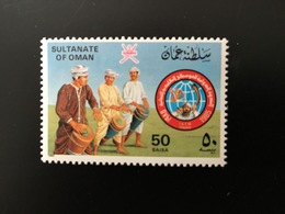 1985 Traditional Music Drums Instruments - MNH - Neuf** - Oman