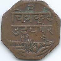India - Mewar - VS2000 (1943) - 1 Anna - Bhupal Singh - KMY17 - Inde