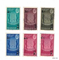 SHARJAH 1963. Campaign Emblem Between Hands, Freedom From Hunger. Surcharge. SG 38-43. Used. - Sharjah