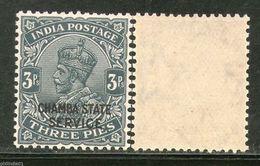 India Chamba State KG V 3ps Service Stamp SG O48 / Sc O36 MNH - Chamba