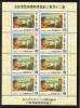 1974 Armed Force Day Stamps S/s Marco Polo Bridge Battle Martial WWII - WW2