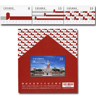 Taiwan 2019 100th Anni Of Presidential Office Building Stamps & S/s Scenery Relic Architecture - 1945-... Republic Of China