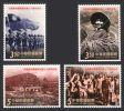2015 70th Of Sino-Japan War Stamps CKS WWII Martial Gun Soldier Battle National Flag Reservoir Dam Crop Grain - Celebrations